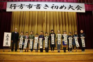 『20180105書き初め大会5年生「太平の新春」』の画像