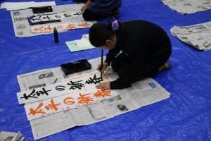 『20180105書き初め大会5年生風景』の画像