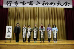 『20180105書き初め大会6年生「元日の富士」』の画像