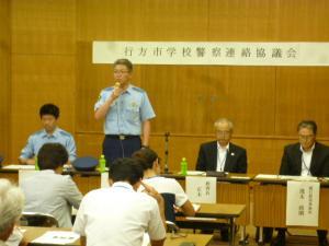 平成30年7月12日学校警察連携協議会(1)