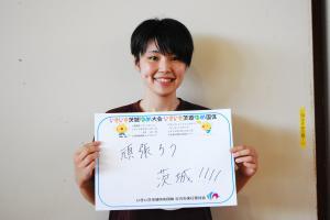 『フォトプロジェクト バスケ46』の画像