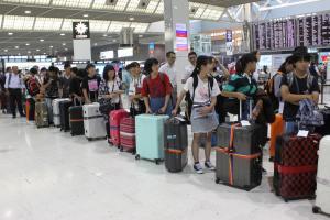 『2018海外派遣成田空港2』の画像