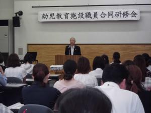 『正木教育長の挨拶』の画像