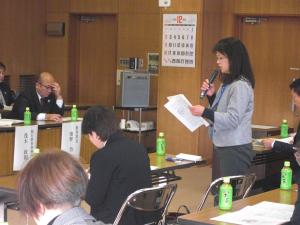 『平成30年度第2回学校警察連携協議会02』の画像