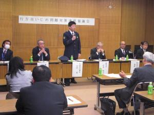 『平成30年度第2回いじめ問題対策連絡協議会01』の画像