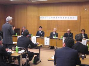 『平成30年度第2回いじめ問題対策連絡協議会02』の画像