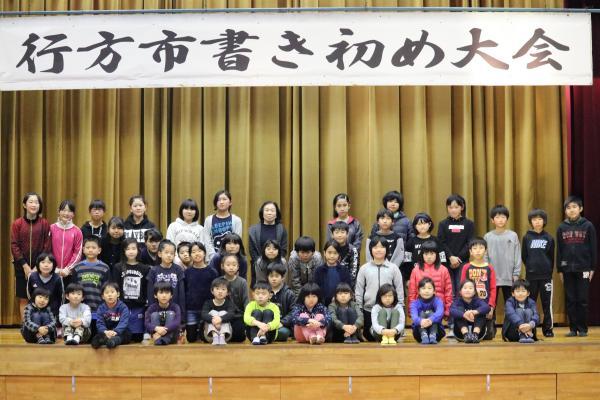 『参加者集合写真』の画像
