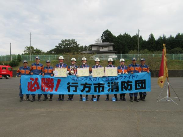 『R1ポンプ車 繁昌優勝』の画像