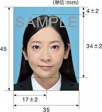 『旅券写真規格サンプル』の画像