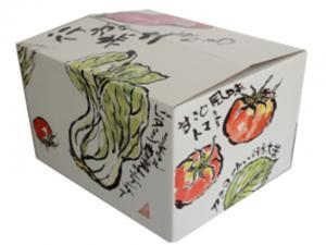 『野菜ボックス1』の画像