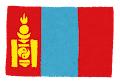 モンゴル国旗