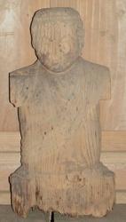 石神熊野神社 木造菩薩坐像