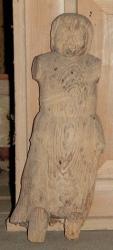 石神熊野神社 木造不動明王立像