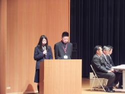 高校生会(表彰式)